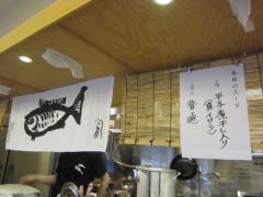 【新店】煮干し中華そば 三四郎-5