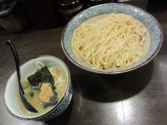 【新店】征麺家 かぐら屋-4