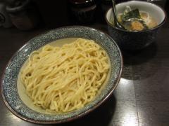 【新店】征麺家 かぐら屋-6
