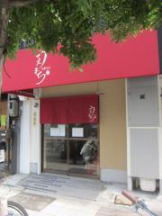 【新店】中華そば うえまち-1