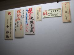 【新店】中華そば うえまち-11