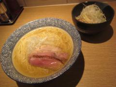 麺屋 一燈【壱七】-5