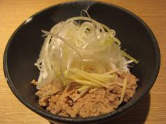 麺屋 一燈【壱七】-8