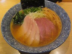 麺屋 一燈【壱六】-4