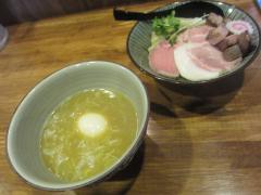 麺屋 NOROMA【弐】-4
