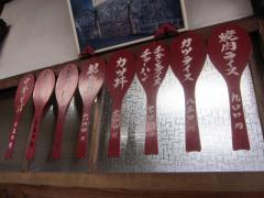 いろは食堂 古川支店-3