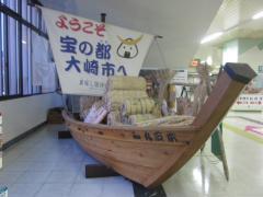 いろは食堂 古川支店-7