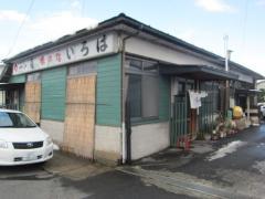 いろは食堂 古川支店-1