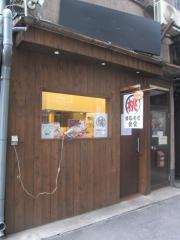 【新店】まるもも食堂-1