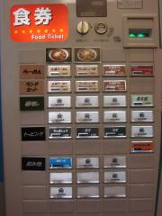 【新店】まるもも食堂-6
