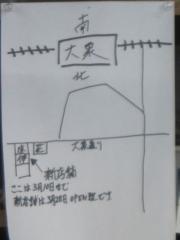 中華ソバ 伊吹【弐壱】-5