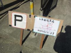 濃厚出汁 くろ川【弐】-2