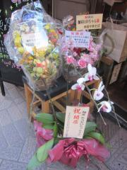 【新店】麺屋 KABOちゃん-6