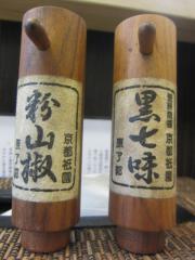 めん処 麒麟児 KIRINJI-9