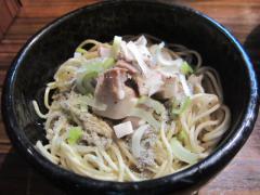 麺や 而今【参七】-6