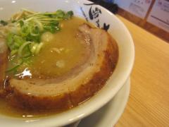 『人類みな麺類』×『麺屋山本流』コラボ-8