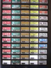 【新店】新橋 柳麺-2