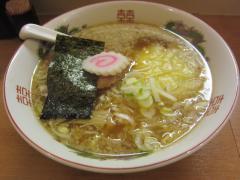 【新店】新橋 柳麺-3