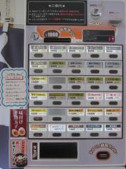 【新店】最凶煮干しそば 獣煮使-3