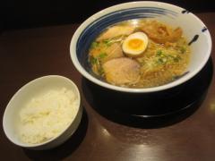麺処 直久 水道橋店-8