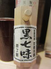 【新店】銀座 篝-9