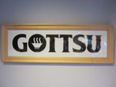 【新店】RAMEN GOTTSU-8