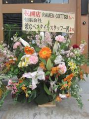 【新店】RAMEN GOTTSU-10