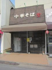 頑者【七】-2