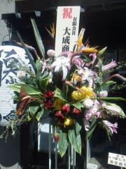 【新店】麺屋 藤しろ 飯田橋店-8
