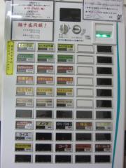 麺屋 六根【弐】-3