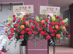 【新店】煮干中華ソバ 宮庵-5