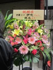 中華ソバ 伊吹【壱五】-4