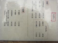 【新店】麺屋 はなぶさ-3