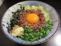 麺屋 はなび 高畑本店【弐】-4