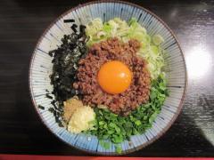 麺屋 はなび 高畑本店【弐】-5