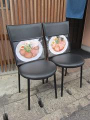 【新店】石切 麺屋 一-9