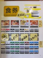 【新店】ラーメン暁(^^)-2