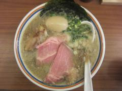 【新店】ラーメン暁(^^)-4
