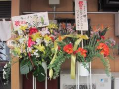 【新店】ラーメン暁(^^)-12