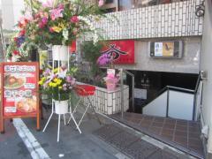 【新店】麺 酒 やまの-1