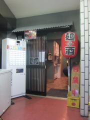 【新店】麺 酒 やまの-2