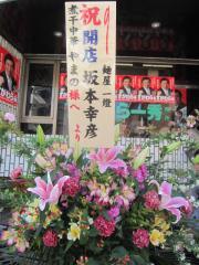 【新店】麺 酒 やまの-4