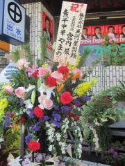 【新店】麺 酒 やまの-6