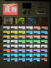 【新店】麺 酒 やまの-8
