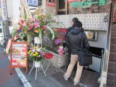 【新店】麺 酒 やまの-21