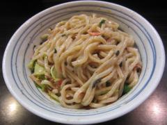麺屋 はなび【参】-5