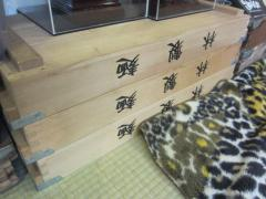 麺屋 はなび【参】-6