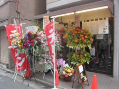 【新店】俺麺 山田-1