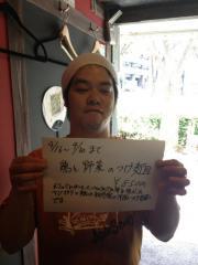 らーめんstyle Junk Story 【五拾】-3