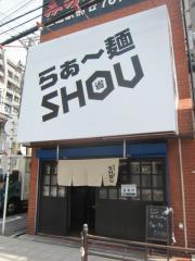 【新店】らあー麺 SHOU-1